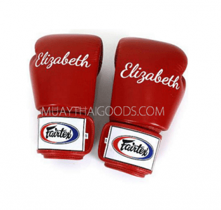CUSTOMIZE FAIRTEX RED BGV1 BOXING GLOVES - ADD YOUR NAME