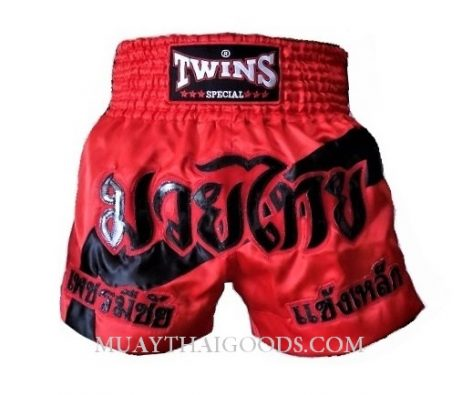 TRADITIONAL STYLE TWINS MUAY THAI RED SHORTS - MUAY THAI GOODS