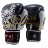 FBGV50 TWINS SPECIAL BOXING GLOVES WOLF BLACK WHITE